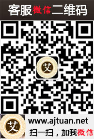 加我QQ二维码